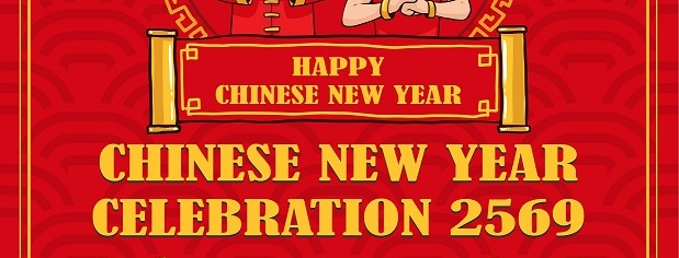 "Next Event ""Chinese New Year 2569"""